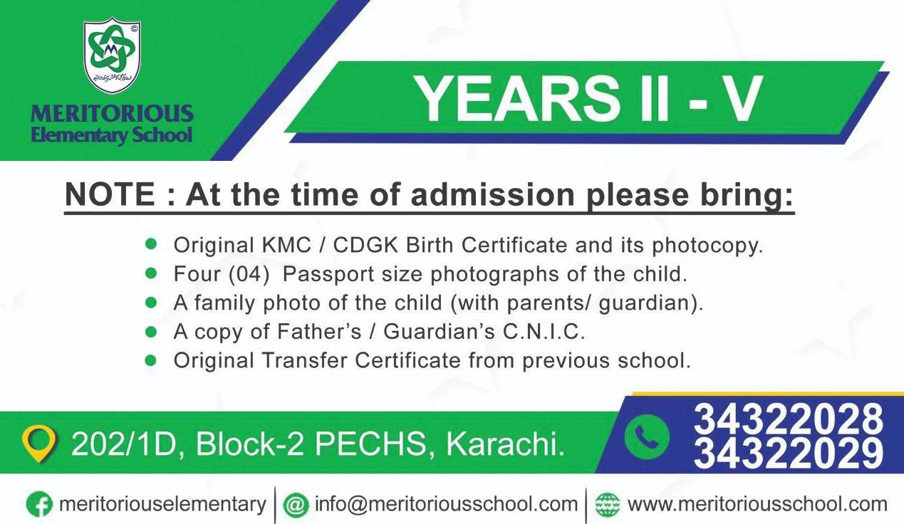 meritorious-elementary-admission-2021-pg2